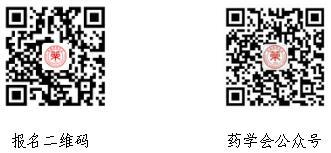 QQ截图20201204092721.jpg