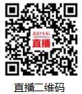 QQ截图20201204092735.jpg